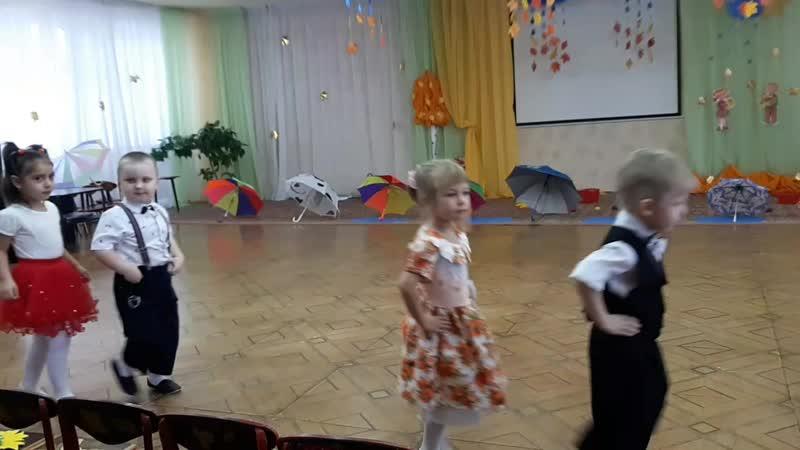 утренник Золотая осень 17.10.2018