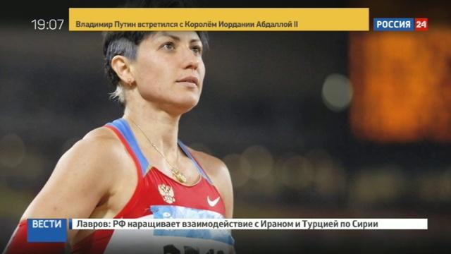 Новости на Россия 24 • У прыгуньи Татьяны Лебедевой отобрали две олимпийские медали