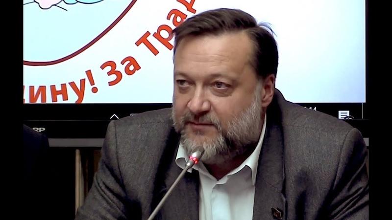 Павел Дорохин У нас есть своя тысячелетняя, самобытная Русская цивилизация...