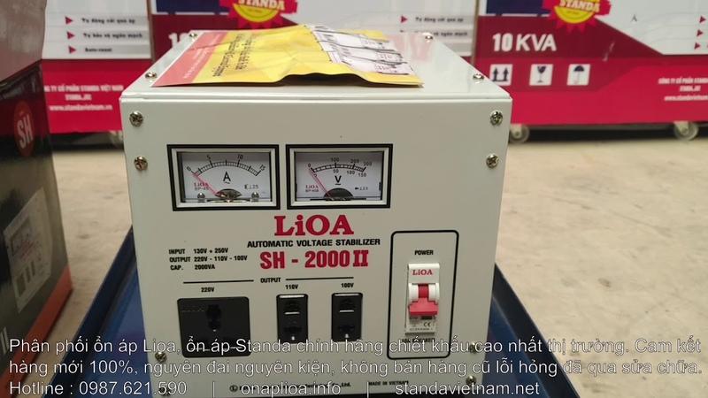[TẠI KHO] Ổn Áp Lioa 2KVA 2000W Mã SH-2000II Dải 150V~250V Thế Hệ Mới 2018 Giá Rẻ Nhất