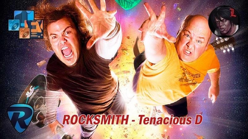 Tenacious D - Beelzeboss (Alex Pe Rocksmith)