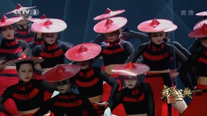 Танцевальное Искусство Китая У Дао И Шу 02 Народные МиньЦзянь У современные МоДэн У и классические танцы ГуДян