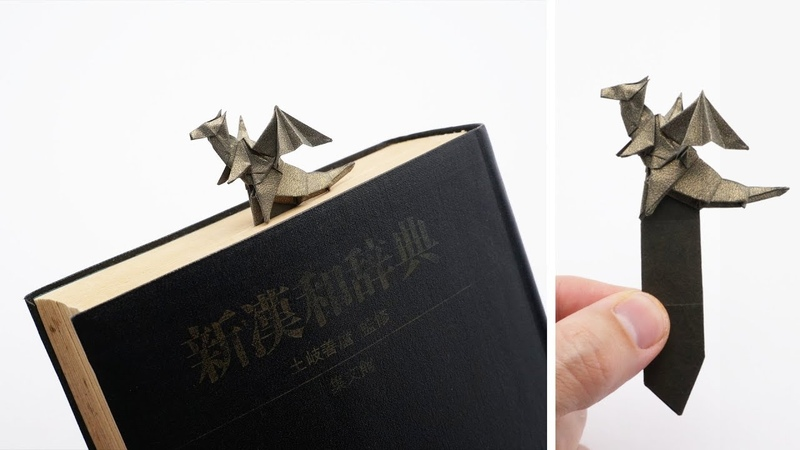 ORIGAMI DRAGON BOOKMARK (Jo Nakashima)