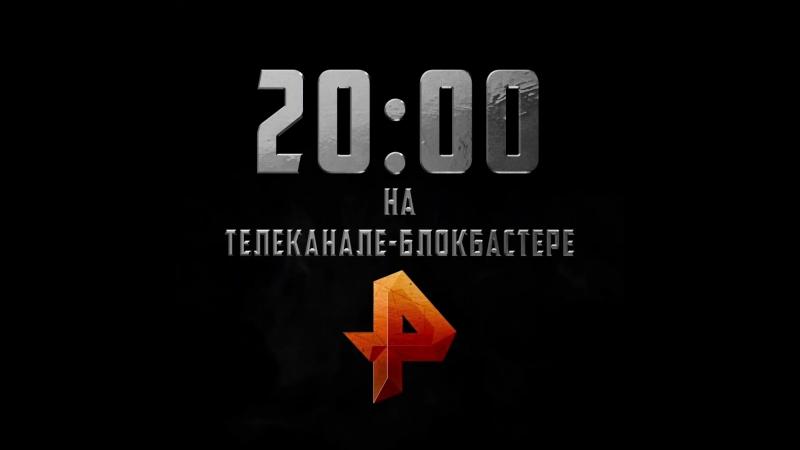 Сквозные ранения 13 сентября на РЕН ТВ