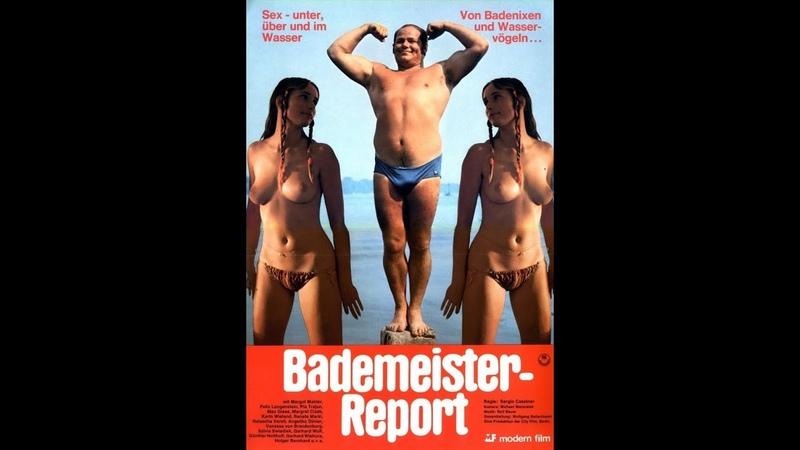 Доклад о девственницах Jungfrauen Report ФРГ Драма мелодрама комедия эротика 1972 18