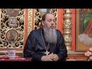 Как привести близкого человека к Богу? (прот. Владимир Головин, г. Болгар)