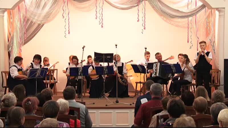 Оркестр юбиляр