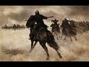 Это победа! (запись стрима) - Mount Blade Warband POP