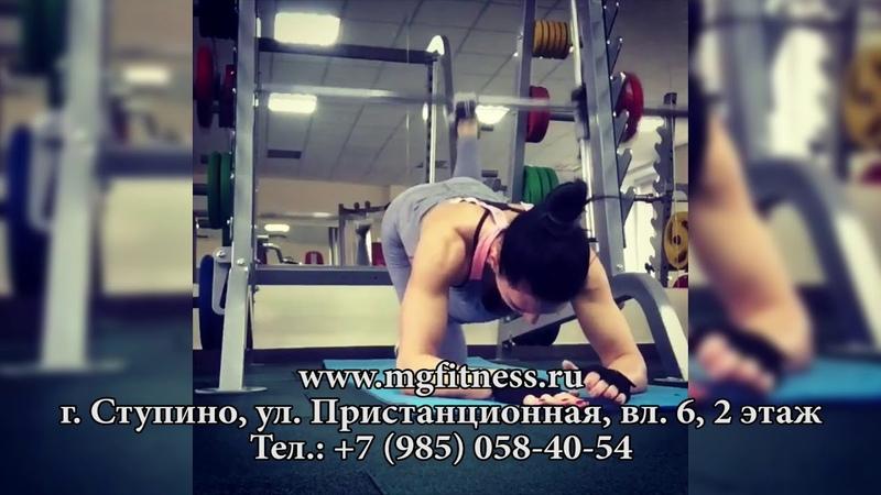 Фитнес студия Мастер Джим г Ступино