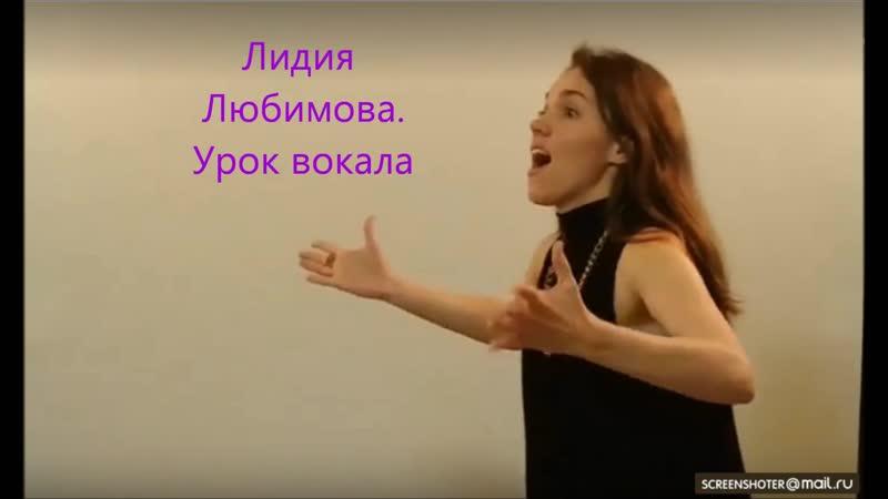 Открытый класс_ УРОК Вокала