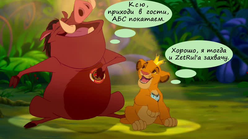 ❤️В гостях у FNT1K __NIDIN__❤️