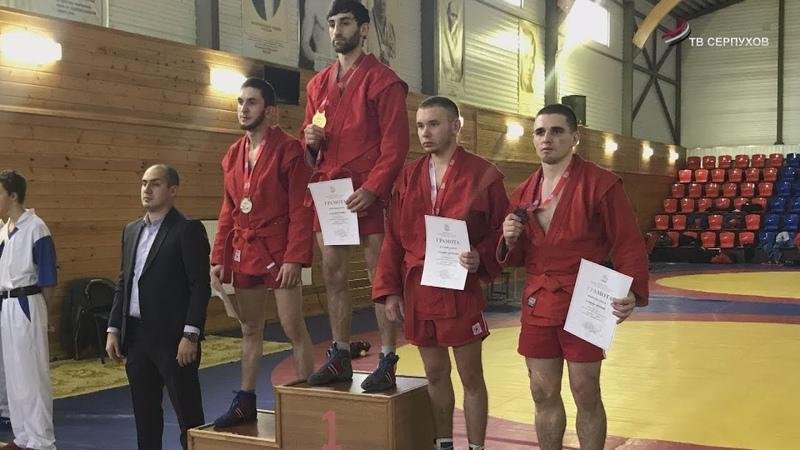 Серпуховичи заняли три призовых места на Чемпионате Московской области по боевому самбо