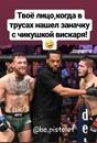 Вячеслав Бо фото #9