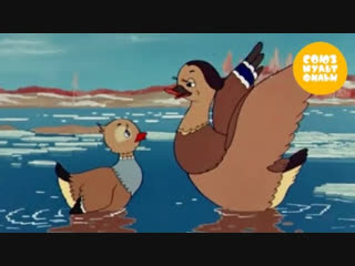 Серая Шейка  Золотая коллекция сказок  Мультфильм-сказка от Союзмультфильм 1948 г.