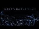 Часы Ракета сделано в России от а от я с 1961 года модель Коперник