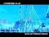 Новое колесо обозрения около ТРК VEGAS (Москва)