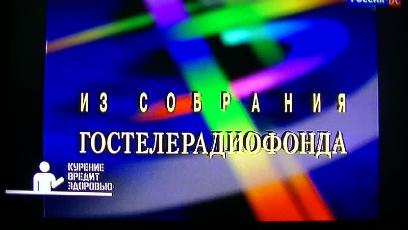 Богач, бедняк.... Телесериал (Литовская к/ст, 1983). 4-я серия