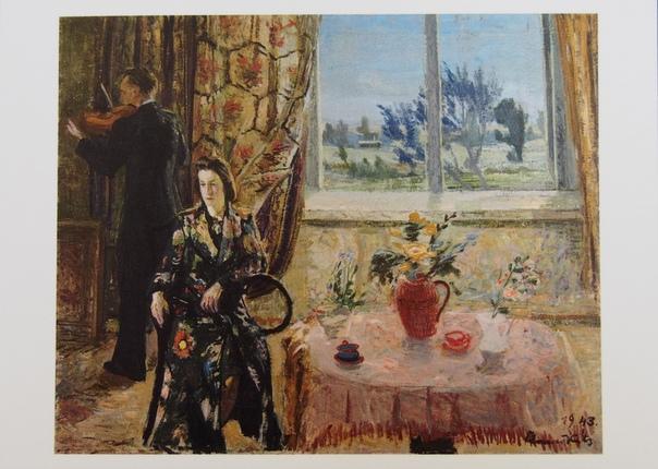Elmar its (1913-1972), Эстония Китс Эльмар Янович (10.05.1913 - 24.03.1972) Народный художник Эстонской ССР (1971). Окончил Высшее художественное училище «Паллас» (1939). В 1944-49 преподавал в
