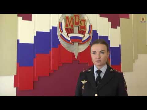 Рязанские полицейские ликвидировали межрегиональный интернет-магазин по продаже гашиша