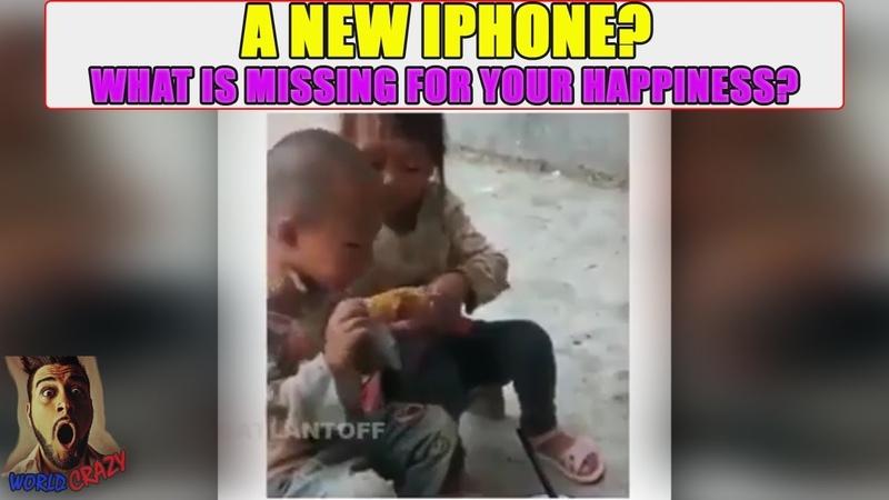 А кому то для счастья не хватает айфона