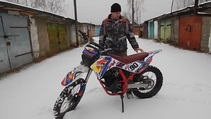 Полная переборка и покраска . Мотоцикла Ирбис ТТР 250 .