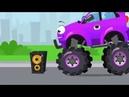 мультик про машинки грузовик с музыкой