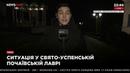 Корреспондент NEWSONE о ситуации в Свято Успенской Почаевской Лавре 02 12 18