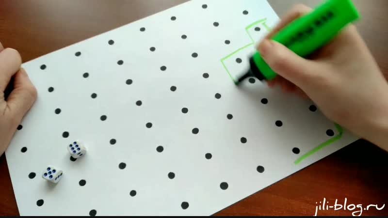 Математическая игра своими руками