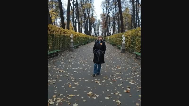 Прогулка по Летнему саду.