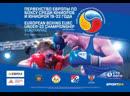 EUBC U22 European Boxing Championships VLADIKAVKAZ 2019 Day 1 Ring B