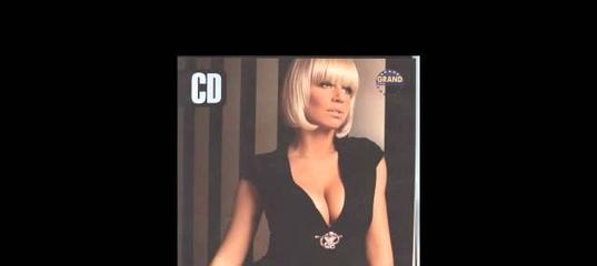 Dara Bubamara - Dodirni me - (Audio 2007) 471cbffecd550
