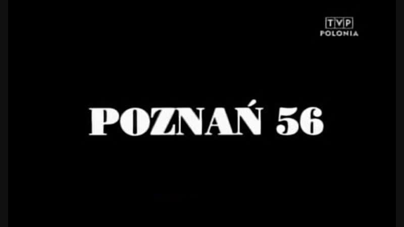 Filip Bajon Poznan 56 1996