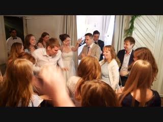 Свадебный ведущий Сергей Мирный | Встреча молодых на свадьбе с танцем | Свадьба Питер
