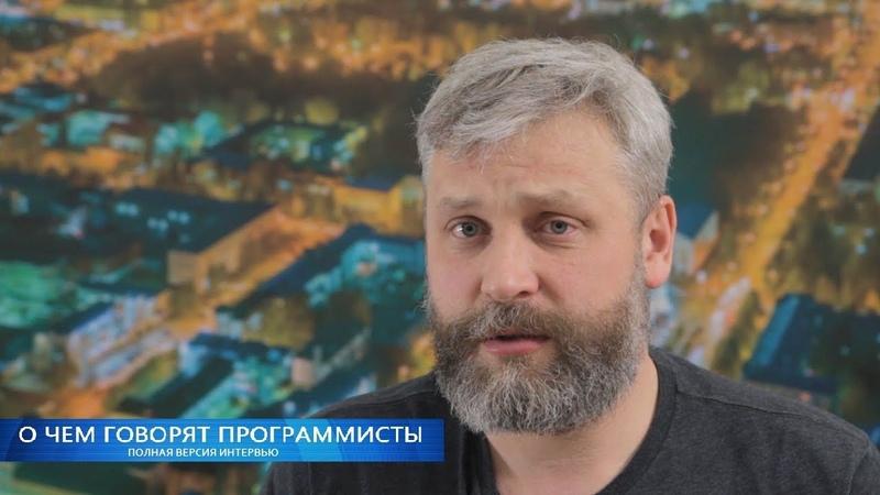 «О чем говорят программисты». Юрий Усков. iSpring