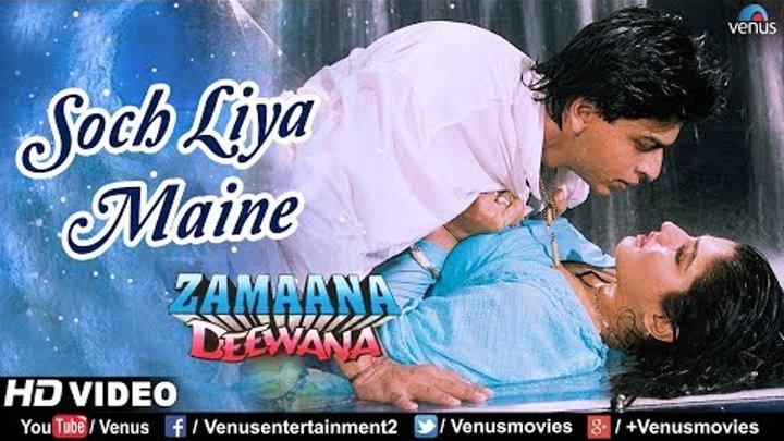 Soch Liya Maine - HD VIDEO | Shah Rukh Khan Raveena Tandon | Zamaana Deewana | 90's Romantic Songs