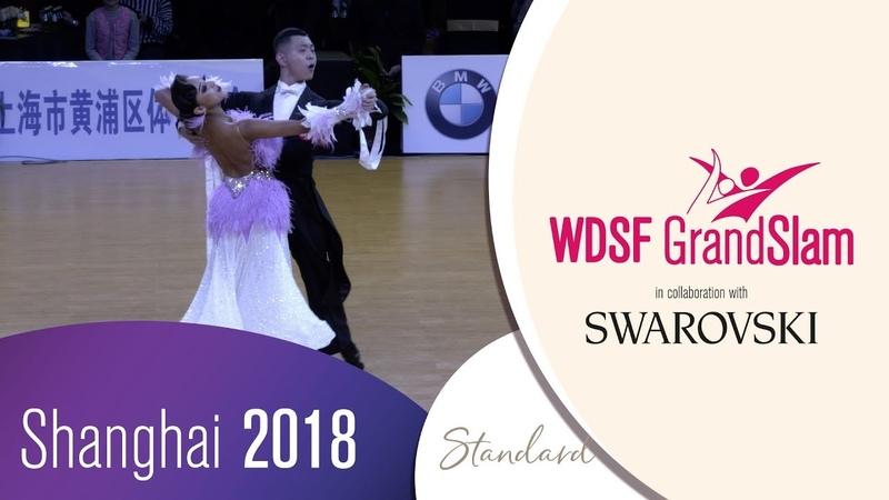 Qiu - Wei, CHN | 2018 GrandSlam STD Shanghai | R1 W