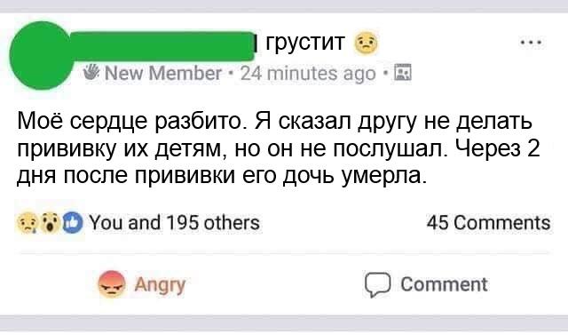 Люди на фейсбуке - это какой-то отдельный вид