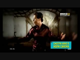 Мурат Насыров - Ловила на губы (BRIDGE TV РУССКИЙ ХИТ)