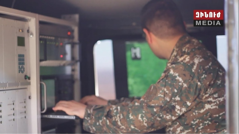 ՀՕՊ զորքերի միասնական հետախուզատեղեկատվ