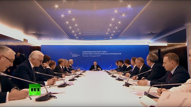 Путин участвует в заседании наблюдательного совета АСИ
