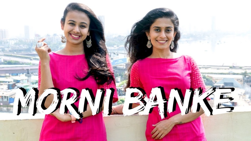 Morni Banke I Badhaai Ho l Team Naach Choreography