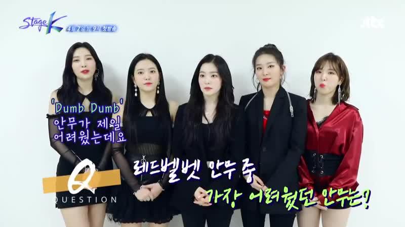 글로벌 K-POP 챌린지 스테이지K! - 4월 7일 일요일 밤 9시에 - 그 무대의 막이 오릅니다! - - 과연, 1회 드림스타 레드벨벳 은 - 어떤 챌린저들과
