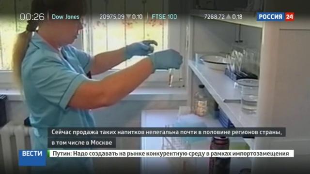 Новости на Россия 24 • Новый закон Минфина закроет алкоэнергетикам дорогу на прилавки магазинов