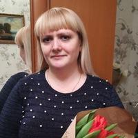 Ольга Устюгова