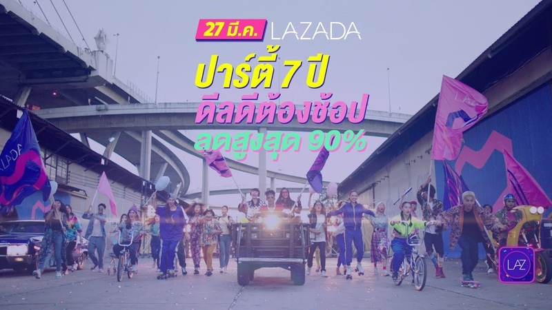 Lira for LAZADA TV Thailand