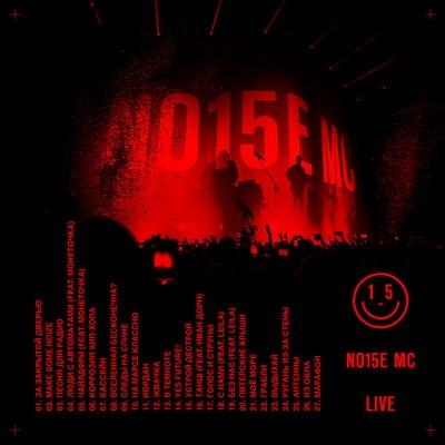 Noize MC - XV (Live)