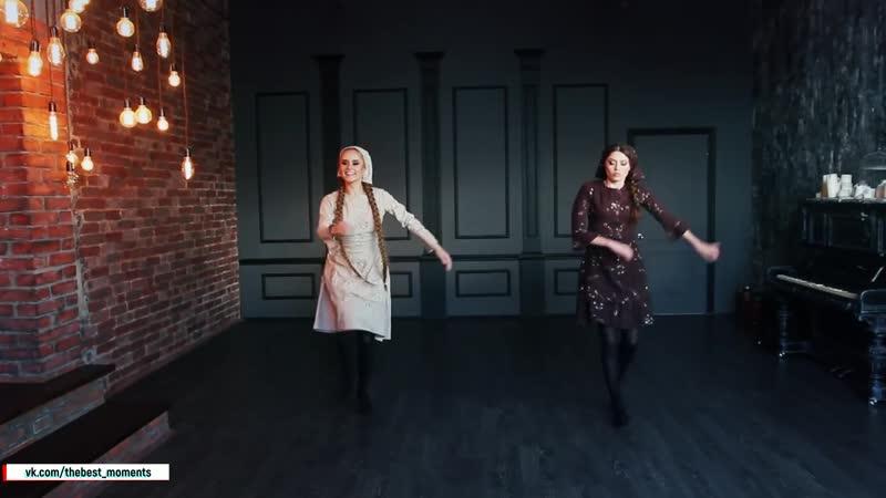 Русские девушки танцуют грузинский танец
