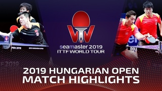 Xu Xin/LIang Jingkun vs Fan Zhendong/Lin Gaoyuan | 2019 Hungarian Open Highlights (Final)