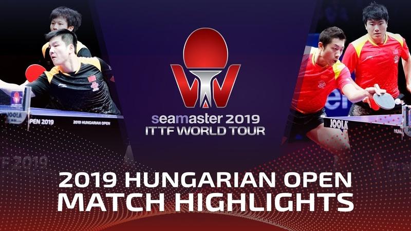 Xu XinLIang Jingkun vs Fan ZhendongLin Gaoyuan   2019 Hungarian Open Highlights (Final)