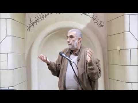 الشيخ / كمال خطيب :التربية على الأنانية (ألعا